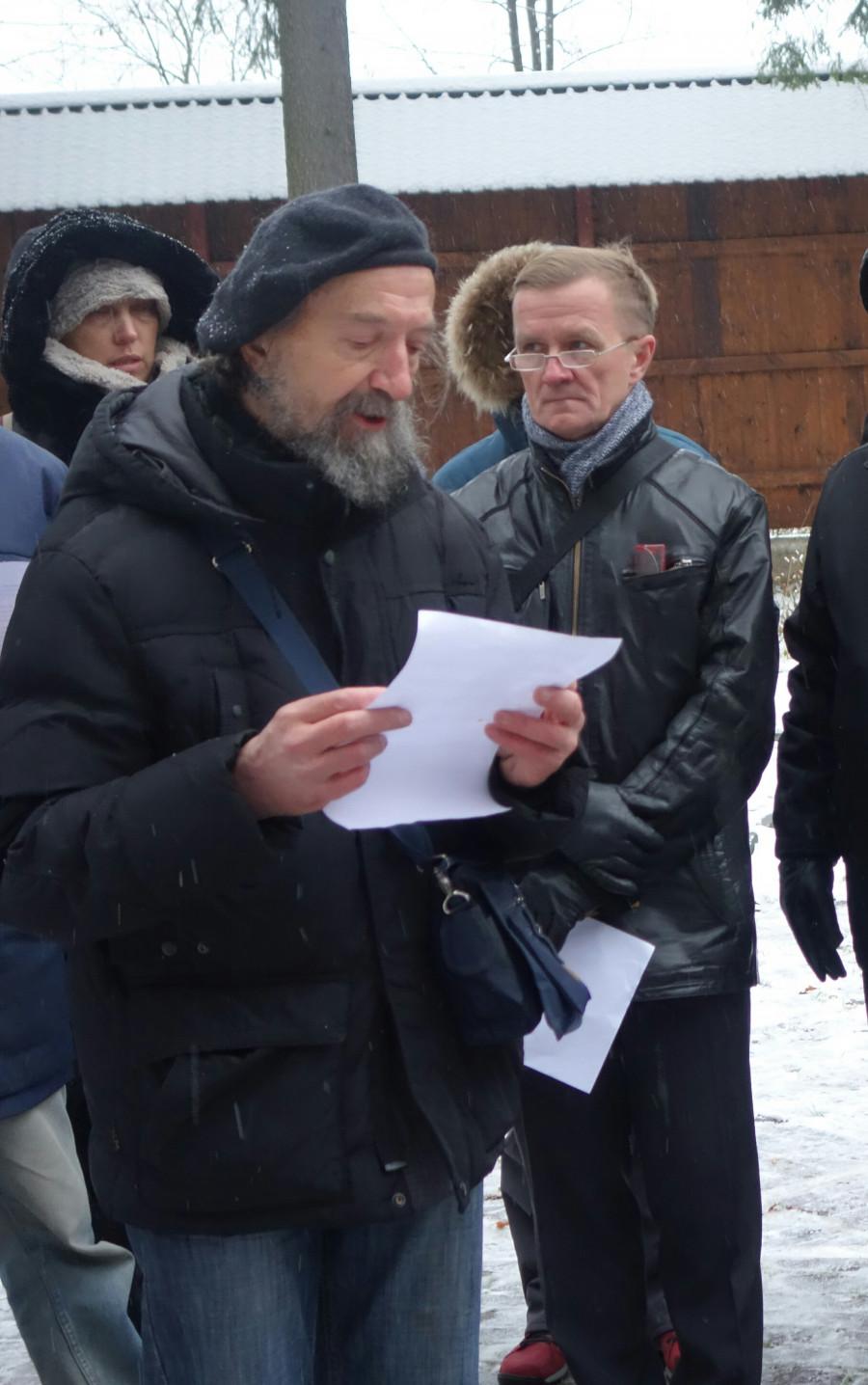 Виктор Анатольевич Жижирин