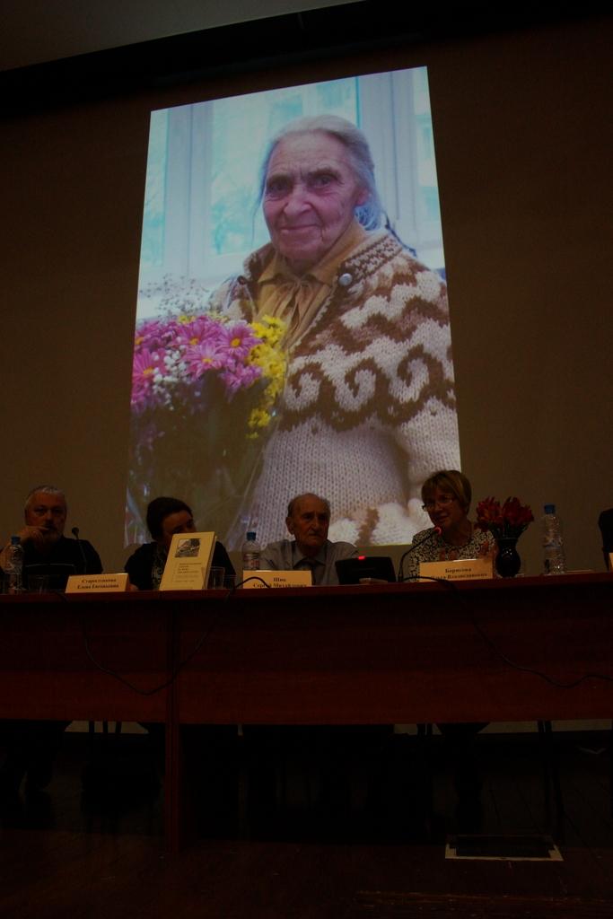 На экране - Елизавета Михайловна Шик