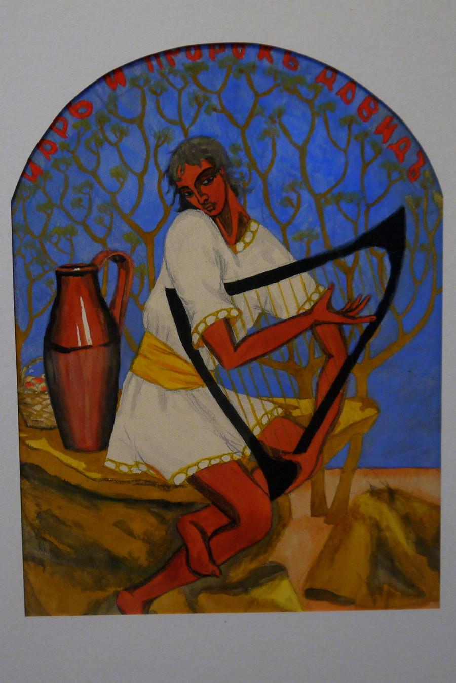 Царь и пророк Давид. 1912-1917 (?)