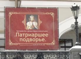 """""""Тут видишь конкретные руки и лица, которые сохранили нам церковь"""""""