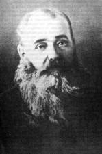 Протоиерей Евфимий (Горячев)