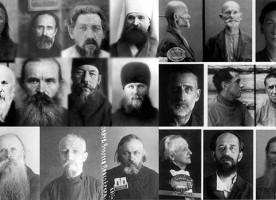 Доклад митрополита Крутицкого и Коломенского Ювеналия на Архиерейском Соборе Русской ...