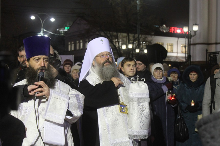 In the centre: Metropolitan Kirill of Ekaterinburg and Verkhoturje