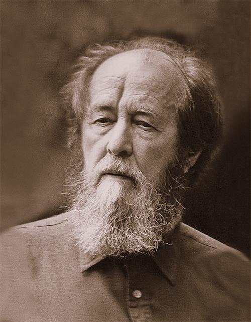Александр Исаевич Солженицын (1918 – 2008)