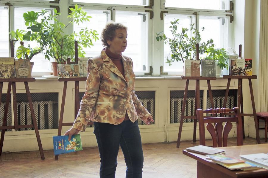 Татьяна Ремерова