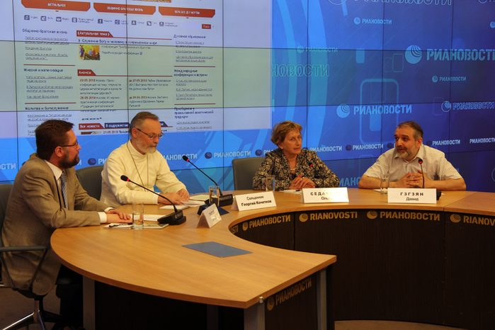 Слева направо: Дмитрий Гасак, свящ. Георгий Кочетков, Ольга Седакова, Давид Гзгзян