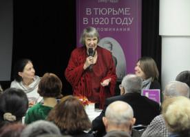 9 апреля в Воронеже состоялась презентация книги писателя, педагога и православного ...