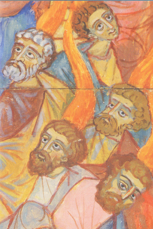 Сошествие Святого Духа на апостолов. Деталь. 1981 г.