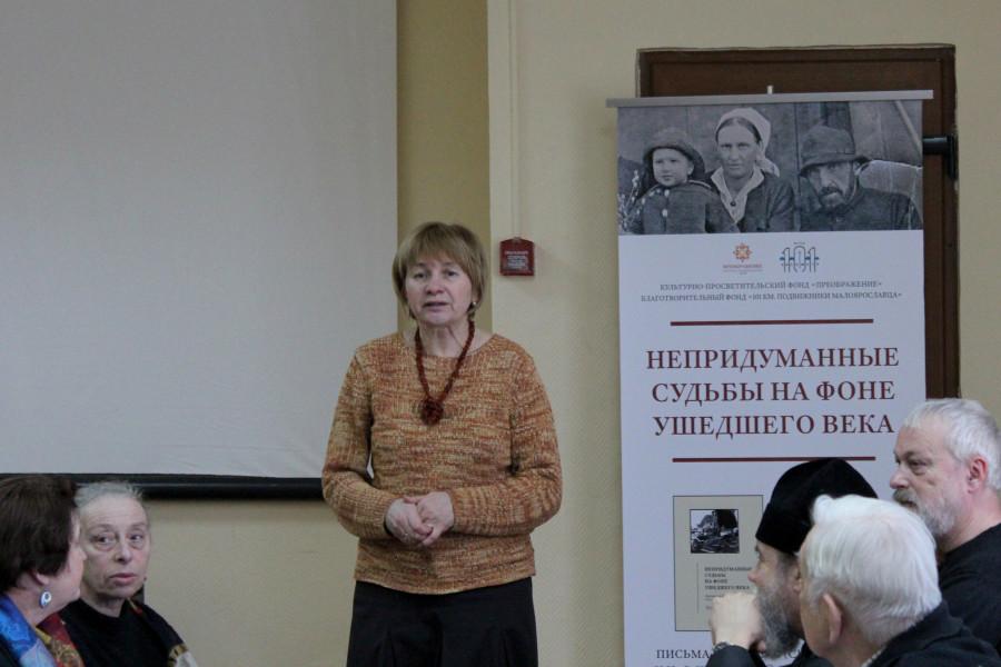 Ольга Владиславовна Борисова, редактор книги
