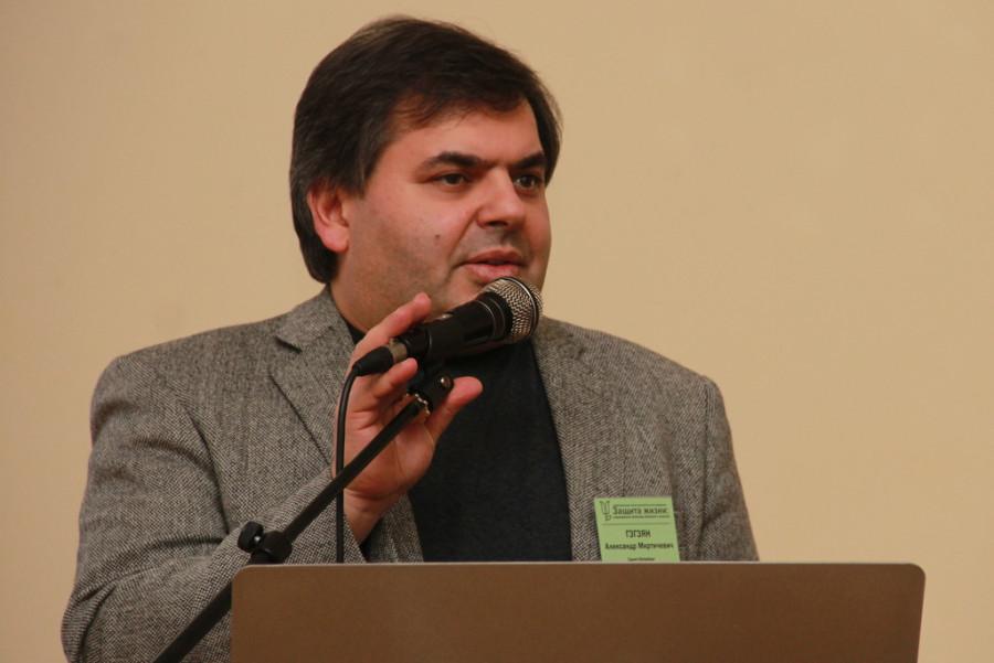 Александр Гзгзян