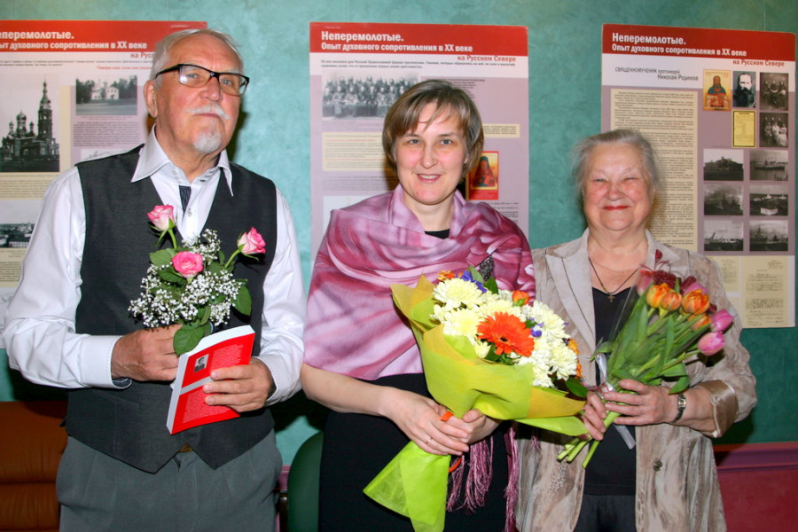 Юлия Балакшина с родителями