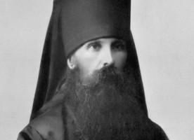 Епископ Таврический Михаил (Грибановский) (1856–1898)