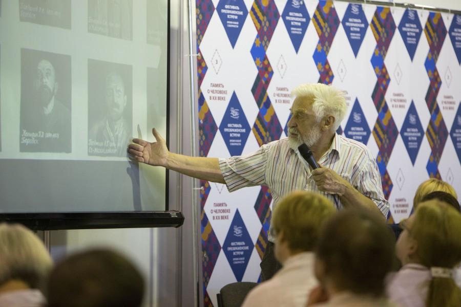 Владимир Овчинников, художник, краевед