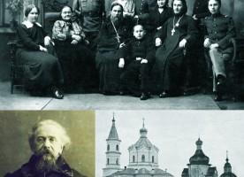 Выставка «Православные братства на Русском Севере»