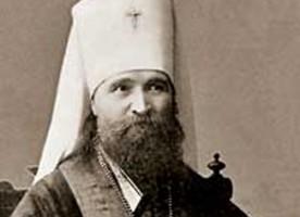 В Киево-Печерской лавре прошла конференция «Священномученик Владимир (Богоявленский) и ...