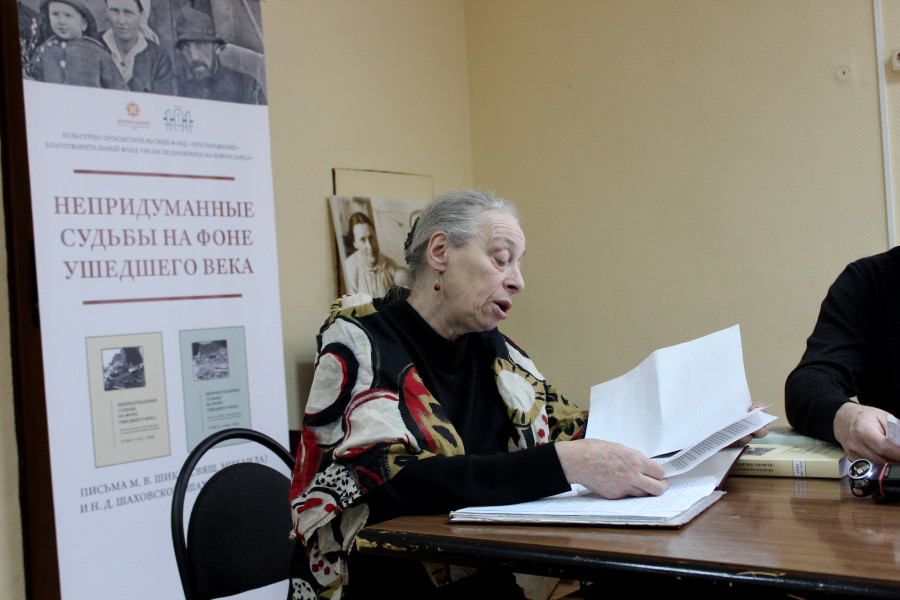 Внучка отца Михаила Шика Наталья Дмитриевна Шаховская