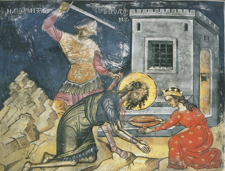 Усекновение главы Иоанна Предтечи; Греция; XVI в.; местонахождение: Греция. Афон, монастырь Дионисиат
