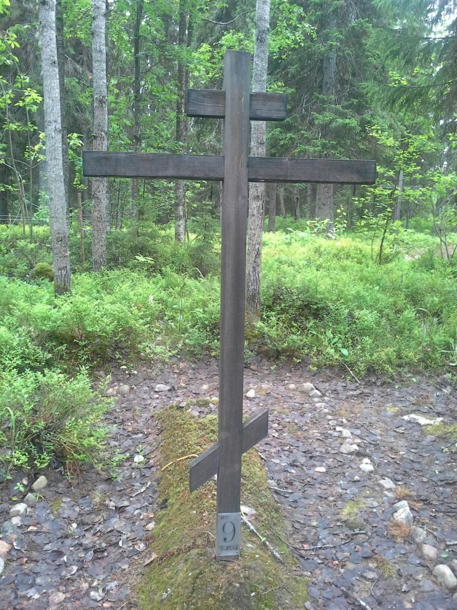 Братская могила на Секирной горе, в которой погребены 9 человек. Имена неизвестны