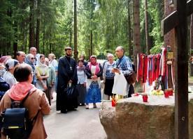 День святых, в земле петербургской просиявших
