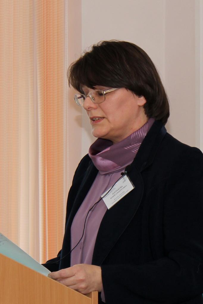Юлия Патракова