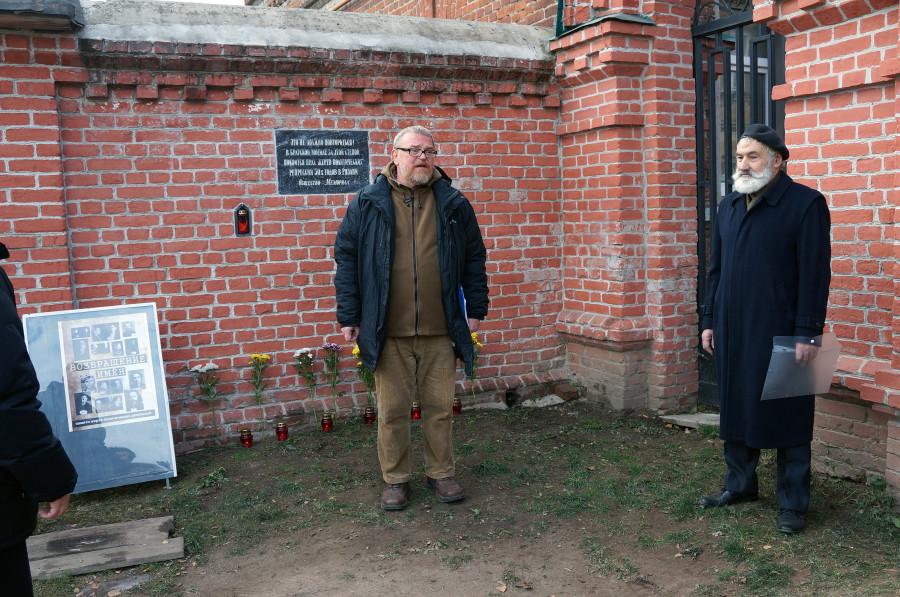 Скорбященское кладбище
