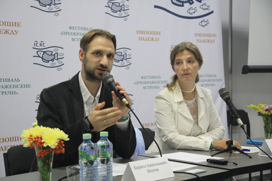 Ведущий площадки, преподаватель СФИ Кирилл Мозгов, преподаватель СФИ Мария Дикарева