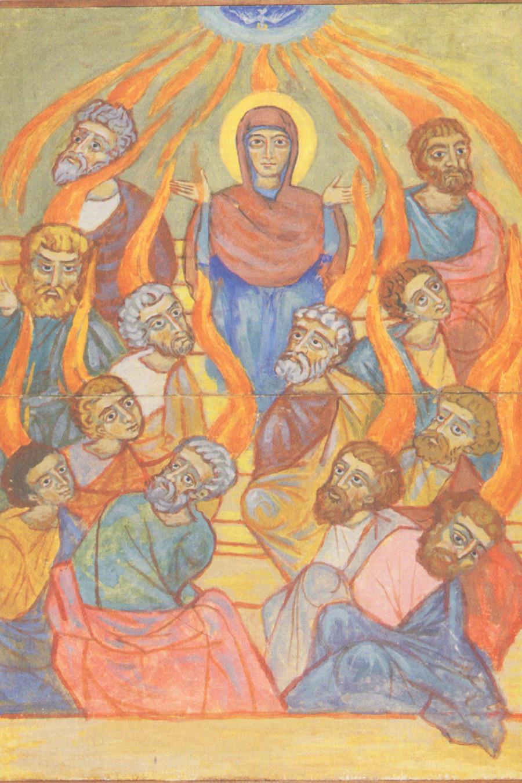 Сошествие Святого Духа на апостолов. 1981 г.