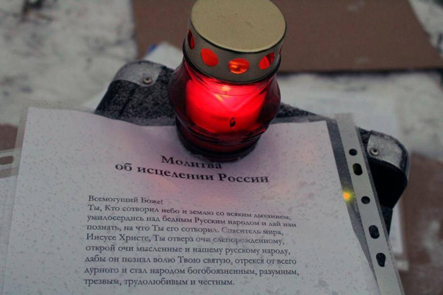 Текст молитвы о России и горящая свеча