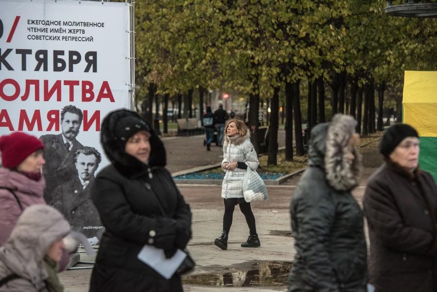 Москва, Трубная площадь: фоторепортаж Евгения Гурко