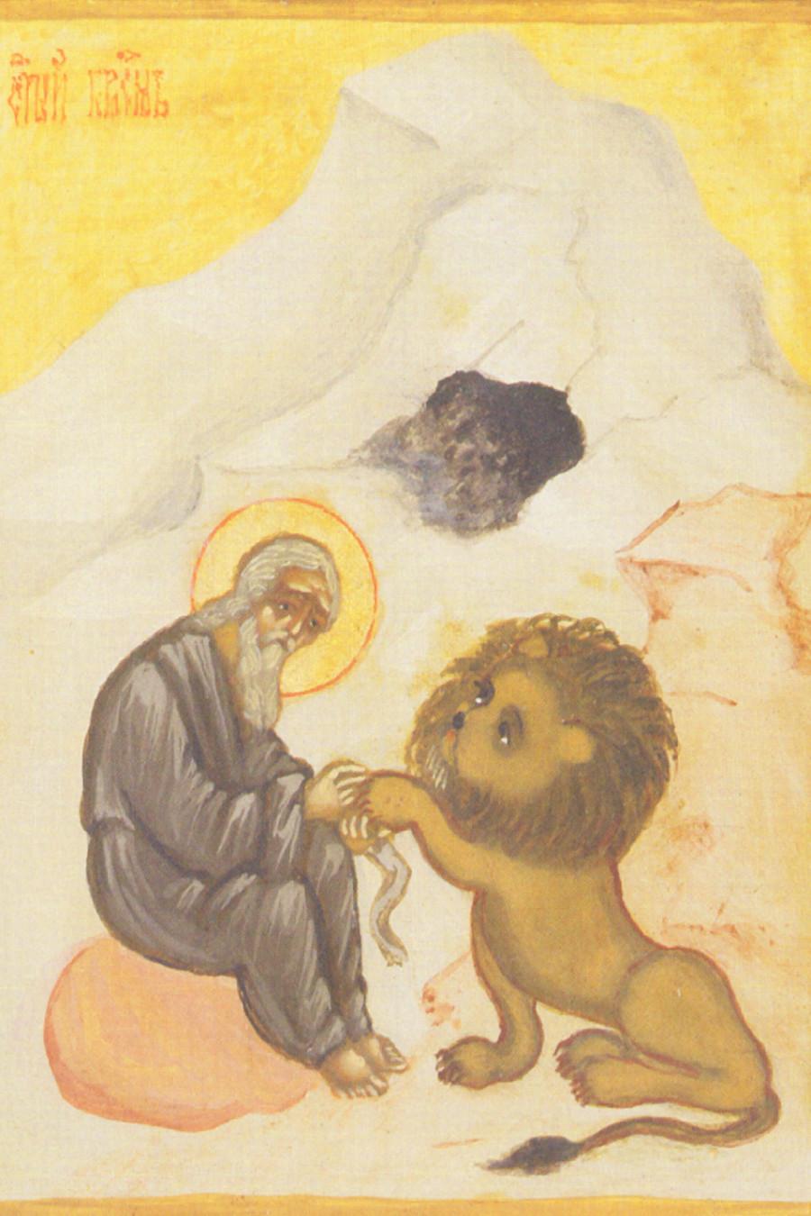 Преподобный Герасим со львом. 1976 г.