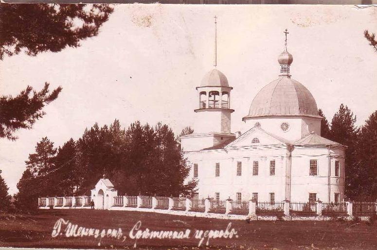 Сретенская церковь, Шенкурск
