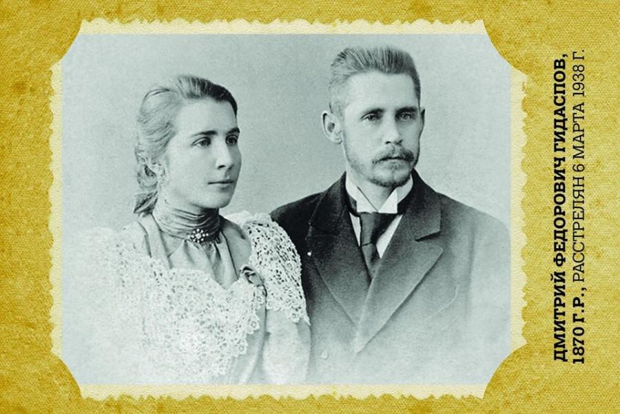 Одна из разобранных в семейные альбомы фотографий репрессированных петербуржцев
