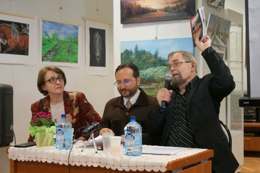 Л.Ю. Мусина, М.И. Зельников, В.Ф. Гладышев