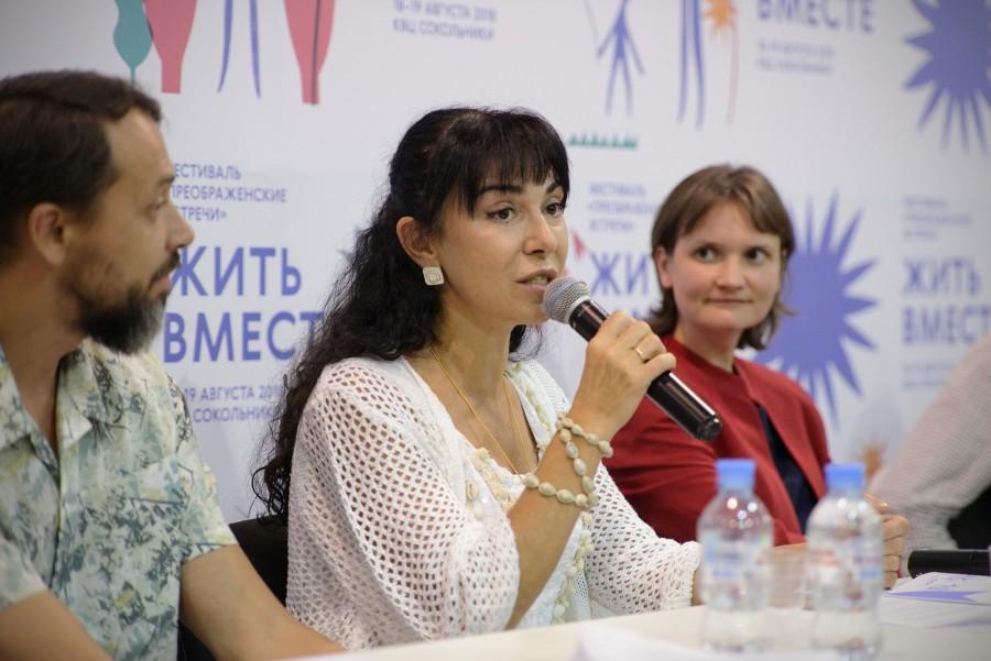 Александр и Лилит  Гореловы