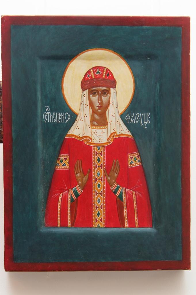 Св. прав. София Слуцкая, 1995 г.