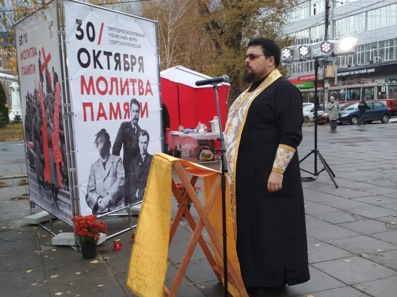 Священник Максим Плякин, секретарь Саратовской епархиальной комиссии по канонизации подвижников благочестия, член Межсоборного присутствия Русской православной церкви