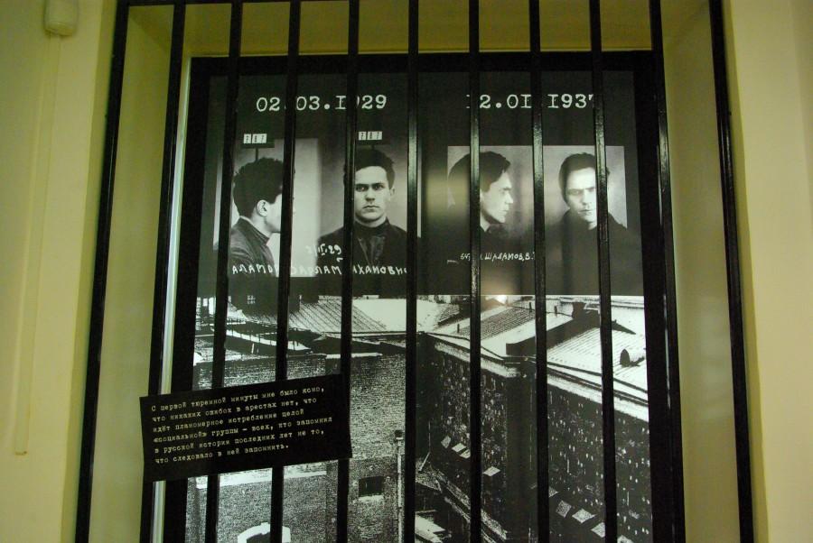 Музей Варлама Шаламова