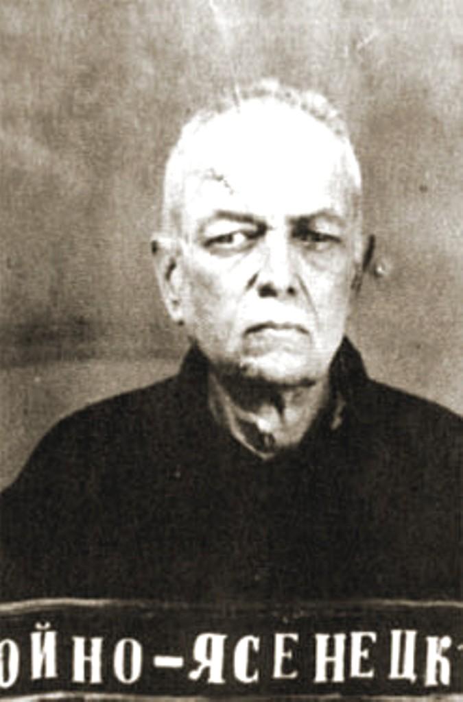 Фотография из следственного дела. 1939 г.