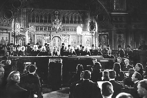 Заседание Поместного собора 1917-1918 гг.