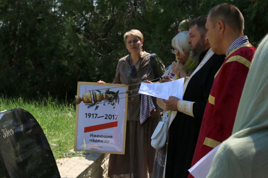 Лития в месте перезахоронения первой из обнаруженных партий жертв репрессий на территории Тираспольской крепости