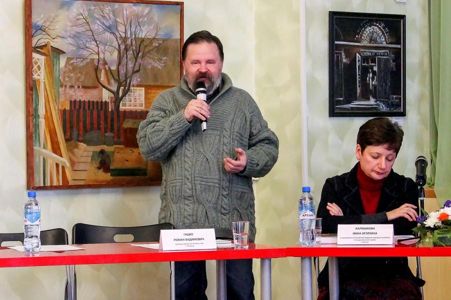 Роман Славацкий, Инна Калмыкова