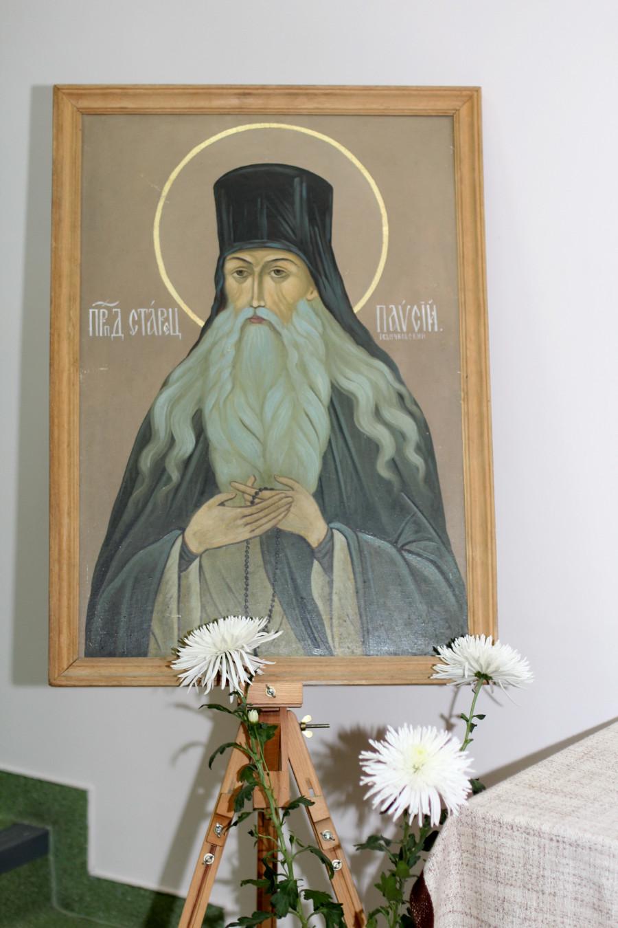 Прп. Паисий Величковский