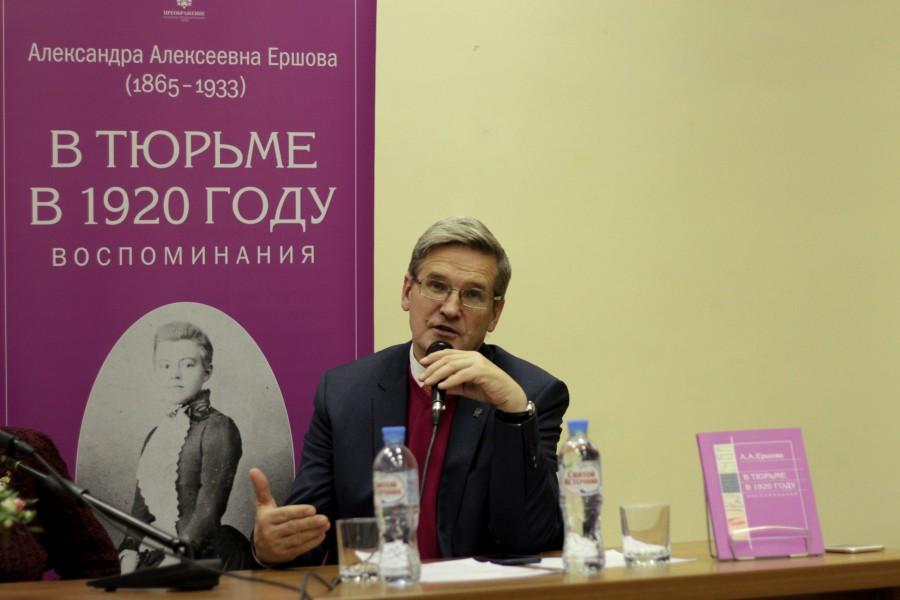 Владимир Лавренов, ведущий вечера