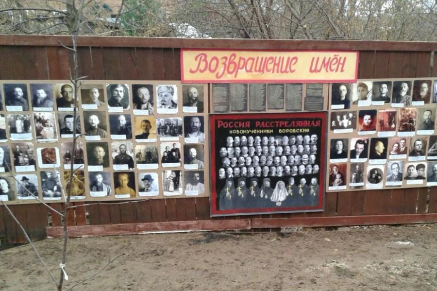 Фотографии репрессированных боровчан