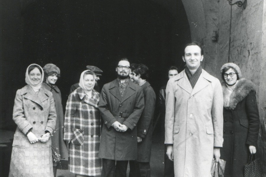 1979 г.