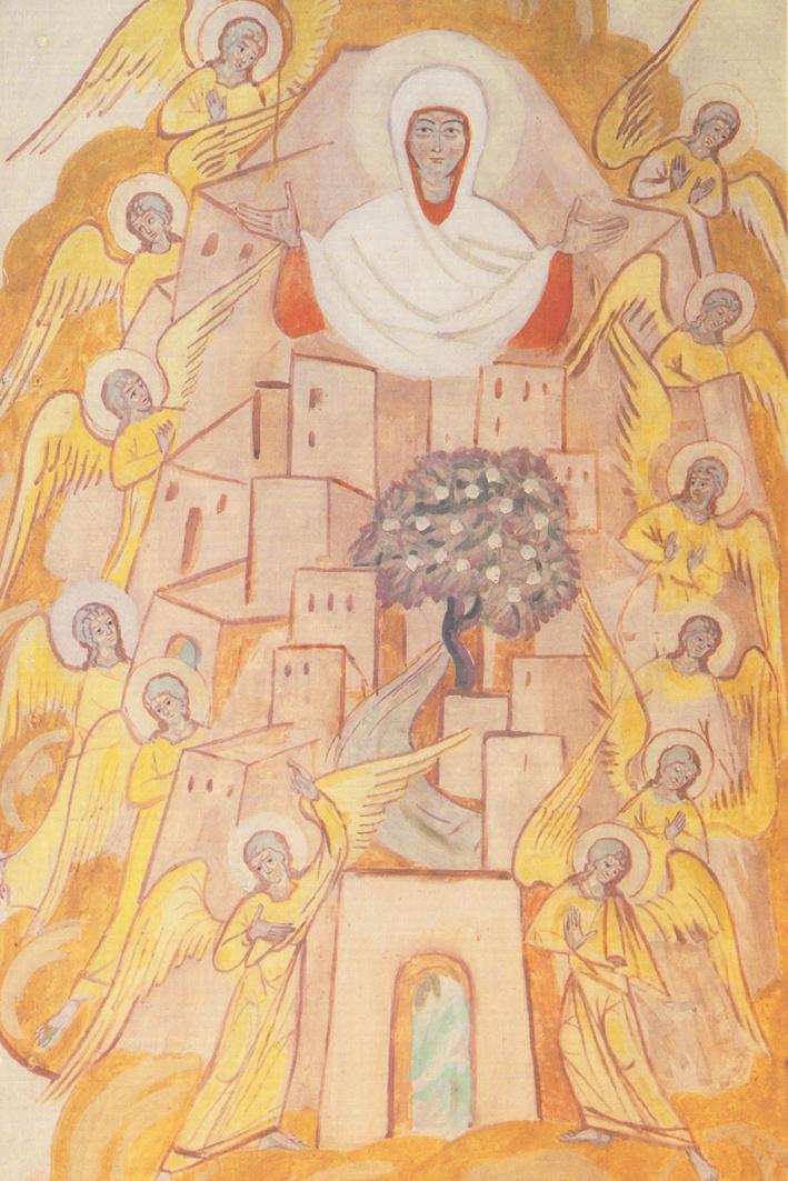 Апокалипсис. Деталь Небесный Иерусалим. 1945-1947 гг.