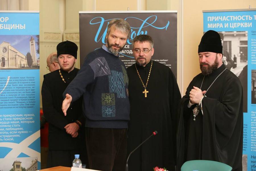 еп. Софроний Губкинский и другие участники