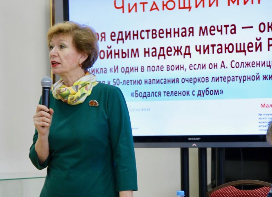 Директор библиотеки Наталья Николаева Гришина