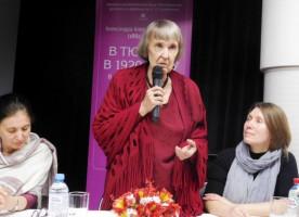 В Воронеже презентовали мемуары жены последнего дореволюционного губернатора Ершова