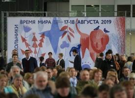 Преображенский фестиваль в Сокольниках